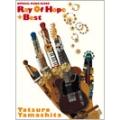 山下達郎 「Ray Of Hope+Best」 オフィシャル・ピアノ・スコア