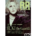 ROCK AND READ 078