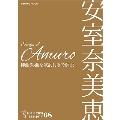 Songs of Amuro