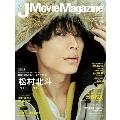 J Movie Magazine Vol.67