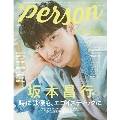 TVガイドPERSON Vol.92