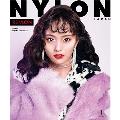 NYLON JAPAN 2018年1月号スペシャルエディション