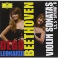 Beethoven: Violin Sonatas No.1, No.2, No.5, No.8