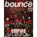 bounce 2021年5月号<オンライン提供 (限定300冊)>