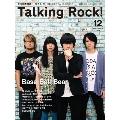Talking Rock! 2011年 12月号