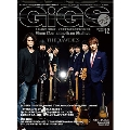 GiGS 2012年 12月号