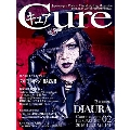 Cure 2017年2月号