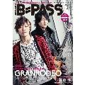 B-PASS 2017年5月号