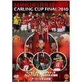 マンチェスター・ユナイテッド カーリングカップ2010 決勝戦 ノーカット完全収録