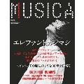 MUSICA 2017年7月号