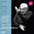 チャイコフスキー: 交響曲第1番《冬の日の幻想》、ストラヴィンスキー: 火の鳥(1945年版)