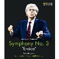 ベートーヴェン: 交響曲第3番変ホ長調 Op.55『英雄』