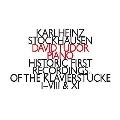 シュトックハウゼン: ピアノ曲の歴史的録音集
