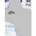 FLIX 2018年4月号