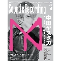 Sound & Recording Magazine 2018年4月号