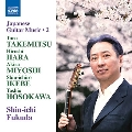 Japanese Guitar Music Vol.2 - T.Takemitsu, H.Hara, A.Miyoshi, T.Hosokawa