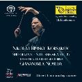 リムスキー=コルサコフ: 交響組曲《シェエラザード》 Op.35<初回限定生産盤>