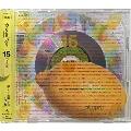 【15 予告版】<限りなく透明に近いレモン盤>