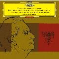 モーツァルト: ピアノ・ソナタ第8番&第11番「トルコ行進曲付」, 幻想曲K.397, K.475<タワーレコード限定>