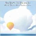 愛と安らぎのオルゴール 宮崎駿ベスト・コレクション CD