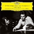 ショパン&リスト:ピアノ協奏曲第1番<初回生産限定盤>