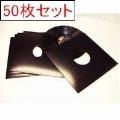 DISKUNION LP用ジャケット ダイカットスリーブ/黒(50枚セット)