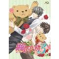 純情ロマンチカ3 第6巻<限定版>