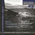 ボリス・ティシチェンコ: 交響曲第4番 Op.61(1974)