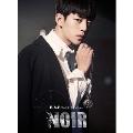 Noir: B.A.P Vol.2 (Daehyun Ver.)<限定盤>