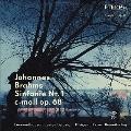 ブラームス: 交響曲第1番、モーツァルト: アダージョとフーガ、ベートーヴェン: 大フーガ (1961,62年ステレオ録音)<タワーレコード限定>