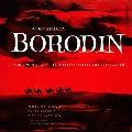 ボロディン: 交響曲第2番、交響詩「中央アジアの草原にて」、フランク: 交響曲<タワーレコード限定>