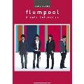 flumpool / Single Collection バンド・スコア