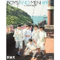 BOYS AND MEN 研究生 1st PHOTO BOOK