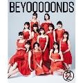 BEYOOOOONDS オフィシャルブック 『 BEYOOOOONDS (2) 』