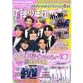 K-POP NEWS EXPRESS