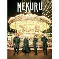 MEKURU VOL.04