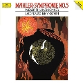 Mahler: Symphony No.5<限定盤>
