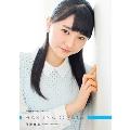 尾形春水(モーニング娘。'16)ミニ写真集『Greeting-Photobook-』