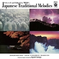 Japanese Traditional Melodies Selected and Edited by MURO<限定盤>