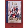 Eyes Wide Open: Twice Vol.2 (Retro Ver.)
