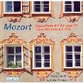 モーツァルト: カッサシオン第1番&第2番、ディヴェルティメント第7番