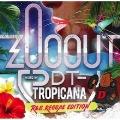 ZOO OUT -R&B/REGGAE EDITION-