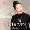 山根弥生子 ベートーヴェンを弾く Vol.2 ~変奏曲とロンド~