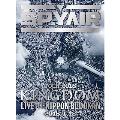 SPYAIR TOUR 2018 -KINGDOM- Live at NIPPON BUDOKAN<完全生産限定版>