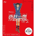 名探偵コナン 赤井一家 TV Selection Vol.2