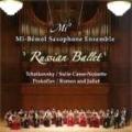 チャイコフスキー:バレエ音楽「くるみ割り人形」組曲/プロコフィエフ:バレエ音楽「ロミオとジュリエット」