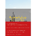「TABISITE」 Vol.3 NEW YORK編 [BOOK+DVD]
