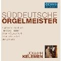南ドイツ・オルガンの巨匠たち