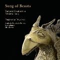 『獣たちの歌』~中世音楽にあらわれる動物たち~