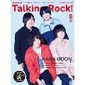 Talking Rock! 2018年6月号